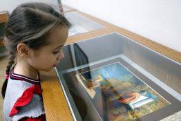 """Фотография с выставки """"Эмпатия"""""""